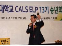 13기송년회_23.jpg